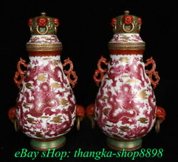 12qianlong Old China Dynasty Rouge Colour Enamels Gilt Dragon Beast Bottle Pair