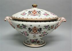 Gorgeous And Large Antique Sampson England Chinese Armorial Tureen C. 1930