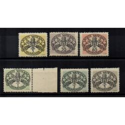 1946 Vatican Vatican City Postage Stamps Wide Stripe 6 Values New Mnh Mf62846