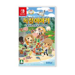 Nintendo Switch Ranch Story Olive Town And The Land Of Hope Korean