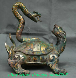 11 Old China Bronze Ware Silver Gilt Dynasty Snake Turtle Tortoise Sculpture