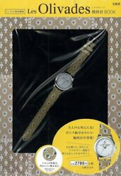 Les Olivades Watch Book Japanese Womenand039s Fashion Book W/extra