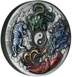 2021 5 Oz Silver 5 Tuvalu Mythical Creatures Dragon Tiger Phoenix Tortoise Coin