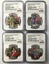 4pcs Ngc Pf69 2000 China 1oz 10yuan Silver Coin Dream Of The Red Chamber Series