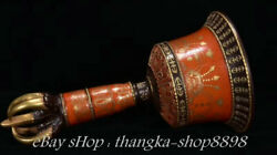 Old China Red Glaze Porcelain Gilt Religion Small Bell Zhong Hanging Door Handle