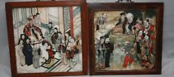 Antique Chinese Alabaster Painting 2 Circa 1795-1820 W/certificate Of Identity
