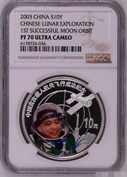 Ngc Pf70 2003 Silver Coin Chinese Lunar Exploration 1st Successful Moon Orbit