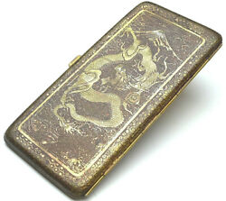 Japanese Antique Dragon And Mt. Fuji Metal Carving Tobacco Case Meiji Period