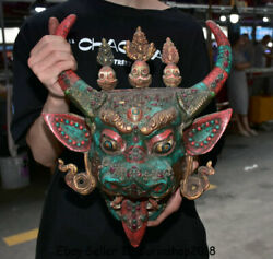 16.4old Tibet Bronze Turquoise Inlay Gem Bull Oxen Skull Head Mask Wall Hanging