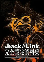 .hack // Link Full Settings Materials Collection .hak // Archives_04