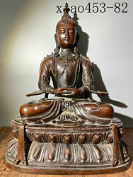 20.8old Collection Ancient Chinese Pure Copper Guanyin Bodhisattva One