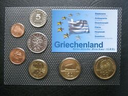 Greece 2000 Pre-euro 7 Coin Collection Set 1 - 100 Drachma Sealed Pack
