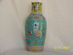 Antique Chinese Qing Dy Famille Rose Temple Large Floor Vase