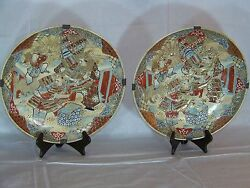 Pair Of Satsuma Imperial Japanese Meiji Period C1870 Antique Chargers121/2