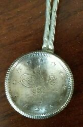 Vintage - Middle East - Silver Coin Souvenir Spoon - Twisted Silver Handle