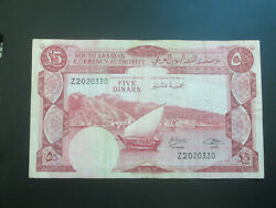 Replacement Zz Yemen South Arabian1965 Banknote 5 Dinars Rare Number Z20 20330