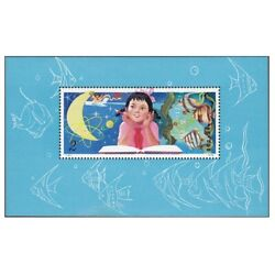 China 1979 T41m Stamp Love Science Since Childhood Stamp Sheetletraw Glue