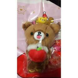 Rilakkuma Store Caravan Only Stuffed Toy Harvest Festival Of The Forest