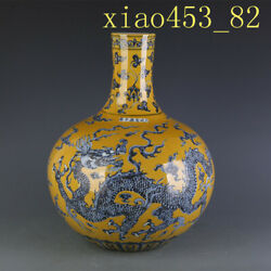 Chinese Antique Ming Xuande Huangdi Blue And White Dragon Pattern Bottle
