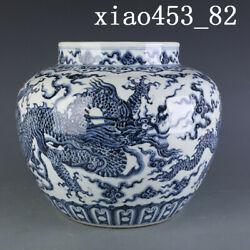 11.92andrdquochinese Antique Porcelain Yuan Dynasty Blue And White Dragon Pattern Pot