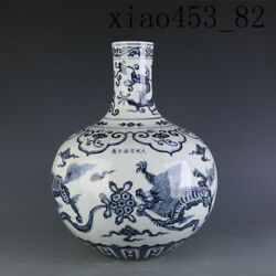 Chinese Antique Ming Xuande Blue And White Kirin Pattern Celestial Sphere Bottle