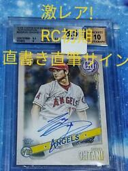 Shohei Otani Topps 2018 Gypsy Queen Autographed Autograph Card
