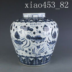 13.12andrdquochinese Antique Ming Emperor Blue And White Lines And Patterns Pot