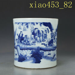 Chinese Antique Kangxi Of Qing Dynasty Blue And White Character Pen Container