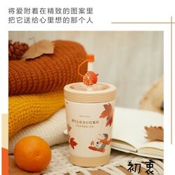 2021 Starbucks Happy Fox Forest Straw Cup Thermos Mid-autumn Festival Ss New