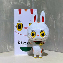 How2work Zimomo 2019 Sts Limited Edition Kasing Lung Soft Vinyl Figures