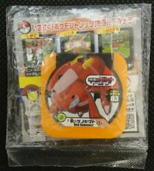 Red Genesect Pokemon Tretta 1.5 X 1.5 In Game Chip Coin Rare Japanese Sealed