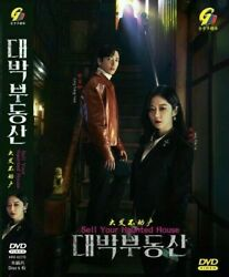 Sell Your Haunted House - Korean Drama Dvd With Good English Subtitles
