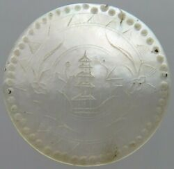 China Pearl Token Temple 28mm P19 1163