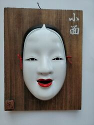 Japanese Authentic Noh Ko-omote Facet Mask Japan 10.5