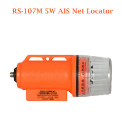 Rs-107m 5w Net Locator Fishing Net High Precision Fast Receiving Gps Positioning