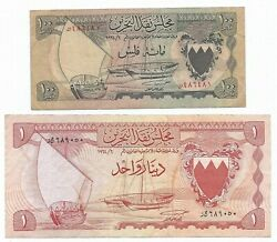 1964 Bahrain Currency Board First Issue 100 Fils And 1 Dinar 2 Rare Vf Notes