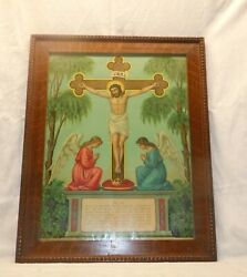 Vtg Religious Lithograph Jesus On The Cross W/ Angels Germany Tiger Oak Frame