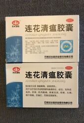 NEW 2 BOXES 连花清瘟胶囊 Chinese Herbal Remedy Medicine 24 Capsules Box Exp 4 23