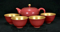 6.4 Yongzheng Marked Old Qing Red Porcelain Gilt Dynasty Handle Teapot Cup Set