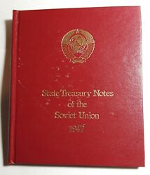 State Treasury Noted Of The Soviet Union 1947 Vol1 And 2 Very Rare Sets