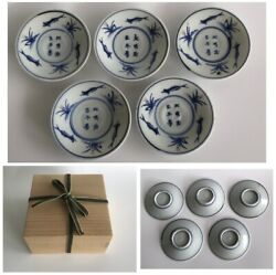 Chinese Tianqi 17th Century Copper Red Underglaze Floral And Fish Motif Set 5