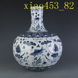 17.2andrdquochinese Antique Ming Xuande Fish Algae Pattern Celestial Sphere Bottle