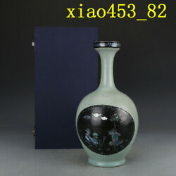 Chinese Antique Song Dynasty Ru Kiln Azure Glaze Baby Play Pattern Bottle Mouth