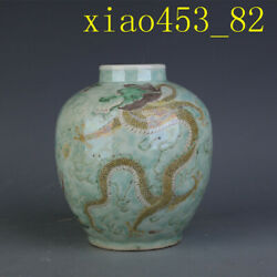 Antique Chinese Kangxi Of Qing Dynasty Dragon Pattern Canister