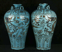 18.8 Antique Old Chinese Green Porcelain Dynasty Palace Dragon Bottle Vase Pair