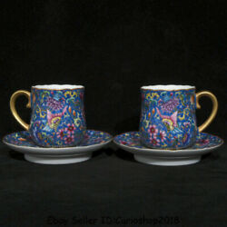 5.8 Qianlong Marked Chinese Colour Enamels Porcelain Butterfly Handle Cup Pair