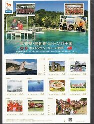 Japan Personalized Stamp Sheet Kochi City Host Town Tonga Whale Rugby Jps3499