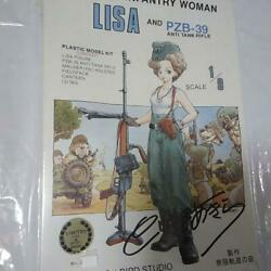 Akira Toriyama's Autographed German Infantry Woman Lisa And Pzb-39 From Japan