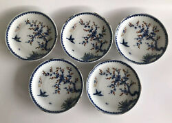 Ming Dynasty Chinese Wucai Tianqi 17th Century Floral Bird Set 5 Dishes