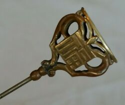 Antique Long Victorian Brass Hatpin - Asian Style - Engraved E Hat Pin